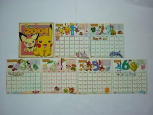 ポケモン 2001年 卓上カレンダー ピカチュウ ピチュー ニッスイ ポケットモンスター