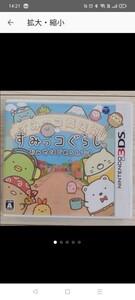■任天堂3DS■すみっコぐらし おみせはじめるんです■