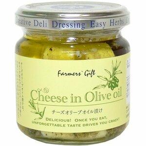 160グラム (x 1) チーズオリーブオイル漬 ワインのお供 バゲット サラダ パスタ トッピング ドレッシング カプレーゼ