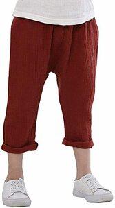 レッド 80 キッズ ズボン 子供服 ベビー サルエル パンツ 男の子 9分丈 通気性 男女兼用 ワッフル コットン フライス