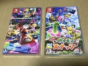 【未開封・送料無料】Switch マリオカート8 デラックス + New ポケモンスナップ
