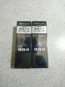 【新品】UNO ヘアアクティベスト 頭皮ケアエッセンス 100ml × 2セット
