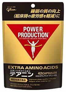 42個 (x 1) 【Amazon.co.jp 限定】(機能性表示食品)グリコ パワープロダクション エキストラアミノアシッド
