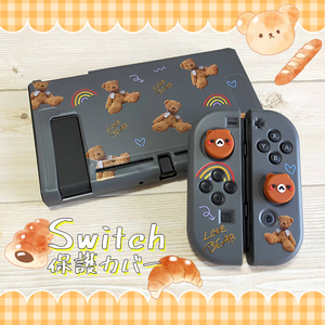 【即日~翌日発送】スイッチ Switch 保護 カバー グレー くま テディベア かわいい