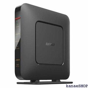 バッファローWiFi ルーター無線LAN 最新規格 W メ 作確認済み WSR-1800AX4S/NBK 12