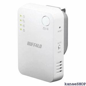 バッファロー WiFi 無線LAN 中継機 Wi-Fi /1 Pro/11ProMaxメーカー動作確認済み 22