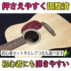 【当店限定エレアコモデル】S.Yairi YD-04 エスヤイリ N ナチュラル アコースティックギター アコギ FISHMAN Presys Blend
