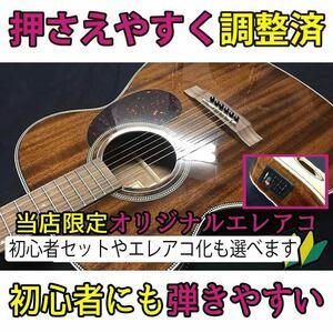 【当店限定エレアコモデル】S.Yairi YF-05 エスヤイリ MH マホガニー アコースティックギター アコギ FISHMAN Presys Blend