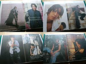V6 坂本昌行 1995年~2018年 大量 切り抜き ファイル 2冊 155P