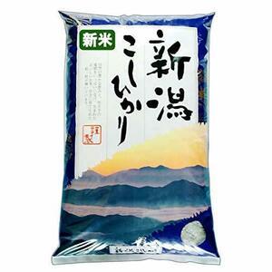 新品白米 5kg 【精米】新潟県産 山並 コシヒカリ 白米 5kg 平成30年産8RW8