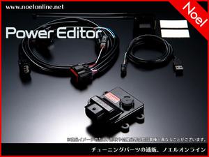 42018-AF001  ...   Levorg  VM4 HKS Power Editor  Повысьте - до