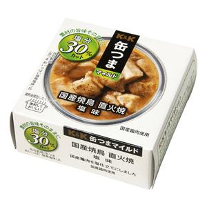 おつまみ 缶つまマイルド 国産焼き鳥直火焼塩味:70g (417350) 6個 新品 家飲み おかず ギフト プレゼント 人気 即決 安い