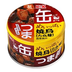 おつまみ 缶つま めいっぱい 焼鳥 たれ:135g (417188) 6個 新品 家飲み おかず ギフト プレゼント 人気 即決 安い