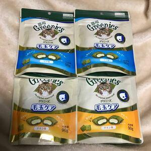 グリニーズ 猫用 おやつ 毛玉ケアスナック 毛玉ケアチキン ツナ 90g×4/総合栄養食 MARS JAPAN マースジャパン