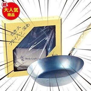 Bush Craft(ブッシュクラフト) たき火フライパン 深め 10-03-orig-0006