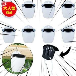 MITUKE 自己給水プランター 自動給水ポット 植木鉢 卵殻形 プラスチック製 植木鉢 白 多肉 観葉植物 ハーブ 野菜栽培適用
