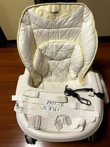 【送料無料】コンビ ネムリラ ハイロー オート スウィング イエロー ベビー スイング チェア ベッド 赤ちゃん ゆりかご