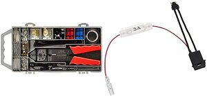 エーモン ターミナルセット(大) 電工ペンチ・検電テスター付 E3 & フリータイプヒューズ電源(低背) DC12V・