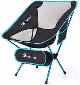 新品Moon Lence アウトドアチェア キャンプ椅子 折りたたみ コンパクト 超軽量 イス 収納バッグ付き ハイBF4W