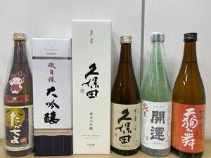 日本酒 四合瓶 12本セット