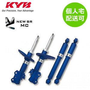 KYB NEW SR MC 1台分 インプレッサG4 GK2 GK3 16/12~ 2WD/AWD ハッチバック 1.6i-L アイサイト 個人宅発送可