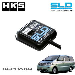 HKS SLD Type II アルファード MNH15W 05/04~08/04 1MZ-FE 5AT車用 4WD