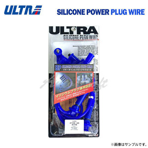 Ultra Blue Point power plug cord for 1 vehicle 3ps.@ Crown GH-JZS171 GH-JZS173 GH-JZS171 Aristo E-JZS160 E-JZS161