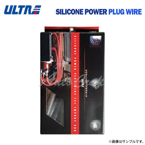 Ultra silicon power plug cord gray for 1 vehicle 4ps.@ Volkswagen Lupo GF-6XAUA GTI GH-6EAVY