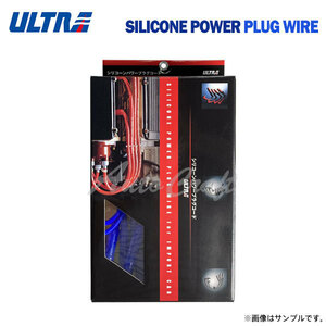 Ultra Blue Point power plug cord for 1 vehicle 4ps.@ Fiat 500 ABA-31212 grande Punto ABA-199142