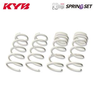 KYB エクステージ スプリング 1台分 FJクルーザー GSJ15W 10/12~ 1GR-FE 4WD 全グレード(除くX-REAS装着車) 個人宅発送可