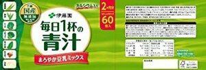 新品7.5g×60包(スティックタイプ) 毎日1杯の青汁 粉末タイプ 伊藤園 (有糖) 7.5g×60包UJMU
