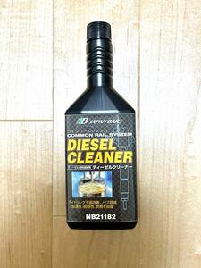 ディーゼルクリーナー 燃料添加剤 ディーゼル車 ディーゼル 軽油 クリーナー ディーゼル用 添加剤 洗浄剤 清浄剤 溶剤 燃料添加タイプ 液
