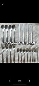 made in TSUBAME カトラリー 20点セット