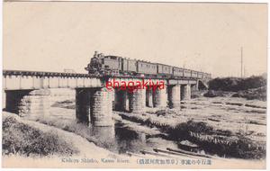 絵葉書■鉄道■進行中の汽車 京都加茂川鉄橋 通過のSL 明治大正