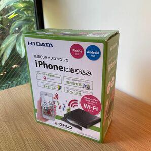 I-O DATA iPhone スマホ CD取込 Wi-Fiモデル iOS/Android 「CDレコ」 CDRI-W24AI