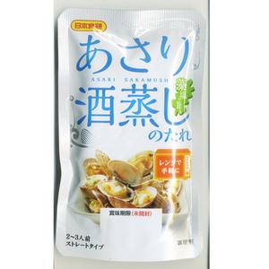 送料無料 日本食研 あさり酒蒸しのたれ 60g 2~3人前/6984x3袋セット/卸