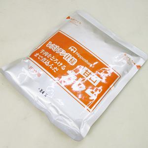 送料無料メール便 レトルトカレー レストラン仕様カレー 日本ハム 甘口x4食セット