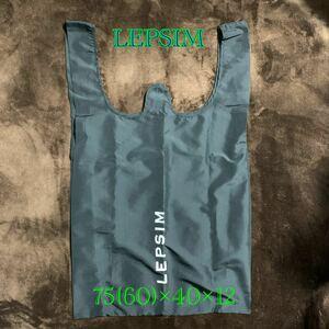 匿名配送 送料込! レプシム お買い物バッグ 大きめ 黒 スマート エコバック ショッピングバッグ