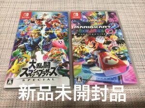 新品未開封セット大乱闘スマッシュブラザーズ SPECIAL& マリオカート8デラックス