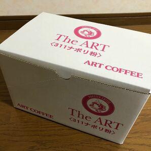 【たっぷり業務用】コーヒー(粉)1600g(40g×40袋)