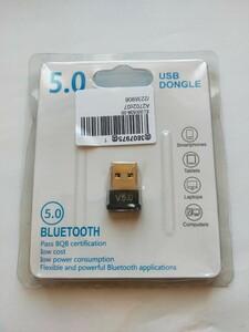 Bluetooth 5.0 ドングル USB アダプタ 【新品】