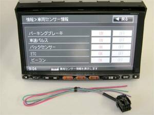 スズキ純正ナビ 車速信号 接続カプラー 黒8P サンヨー