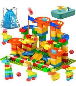 ビーズコースター 知育玩具 スロープトイ ルーピング セット 子供 DIY 積み木 男の子 女の子 誕生日 プレゼント ビー玉転がし ブロック