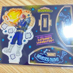 僕のヒーローアカデミア 轟焦凍 アクリルスタンド 発目ラボ アクスタ ゆらゆらアクスタ ヒロアカ