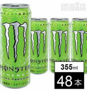[48本]アサヒ飲料 モンスター ウルトラパラダイス缶 355ml |