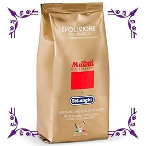 【今回限り】Musetti(ムセッティー) エボリューション コーヒー豆 250g 袋