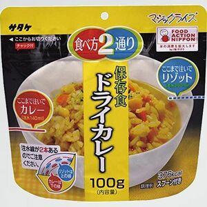 好評 新品 マジックライス サタケ T-M6 100g ×4袋 保存食 ドライカレ-