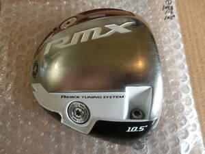 (22555)★ヘッド単品★ ヤマハ RMX 116 ドライバー 10.5° ヘッド単品