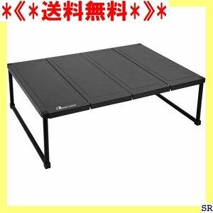 《*送料無料*》 MOON アウトドア用 収納バッグ付き コンパクト超軽量 ア 折り畳み式 キャンプテーブル LENCE 333