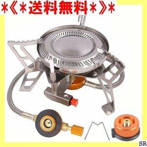 《*送料無料*》 コンパクトバーナー CB缶/OD缶対応 変換アダプター付き 調節 バーナ キャンプ シングルバーナー 368